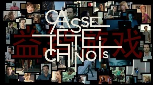 Casse-Tete-Chinois_1